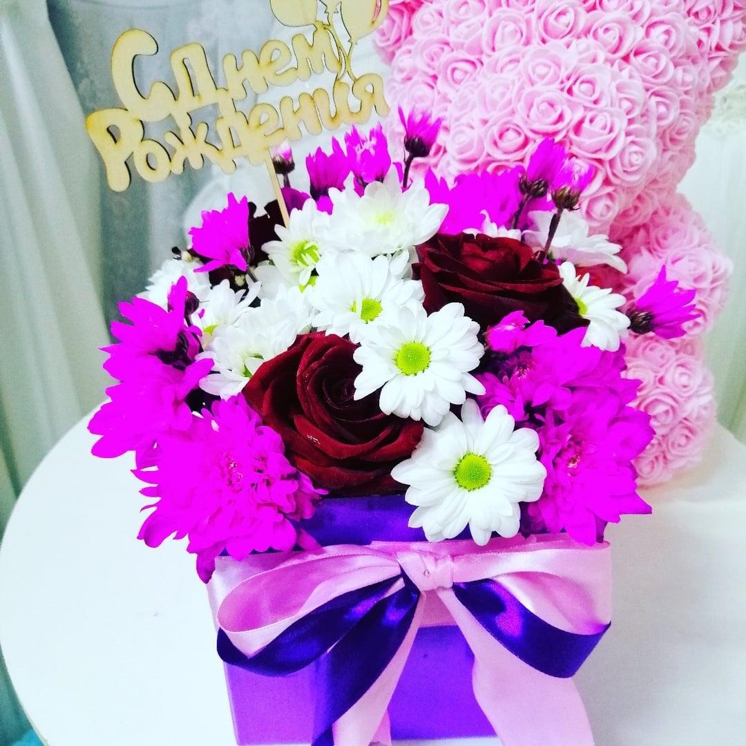 Заказ, курьер доставка цветов чехов
